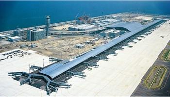 Sân bay Phan Thiết nâng vốn lên 10.000 tỷ tạo sức 'nóng' tới BĐS